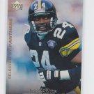 Tim McKyer Football Trading Card Single 1995 Upper Deck #299 Panthers