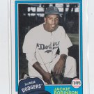 Jackie Robinson Vintage Legends Collection 2010 Topps #VLC-42 Dodgerrs