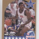 Joe Dumars SP Trading Card Single 1990-91 Hoops #3 Pistons ASG NMT Chipping