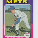 George Stone Baseball Trading Card 1975 Topps #239 Mets *NM *BILL