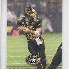 Brian Brohm Trading Card Single 2009 Razor Army All-American #45
