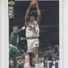Charles Oakley Basketball Trading Card 1994-95 UD Collector's Choice #97 Knicks