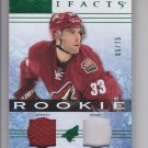 Brandon Gormley Patch RC SP 2014-15 Upper Deck Artifacts #131 Coyotes 5/75 Ding