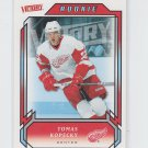 Tomas Kopecy RC 2006-07 Upper Deck Victory #201 Red Wings