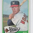 Woody Woodward Baseball Trading Card 1965 Topps #487 Milwaukee Braves VG *BILL