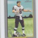 Mark Brunell Trading Card Single 2006 Topps Turkey Red #155 Redskins