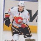 Sven Beartschi RC Trading Card Single 2012-13 UD Fleer Retro 94-7 Flames