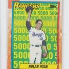 Nolan Ryan Trading Card Single 1990 Topps #5 Rangers NMT