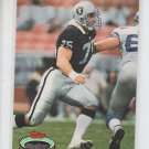 Howie Long Trading Card Single 1993 Stadium Club #147 Raiders