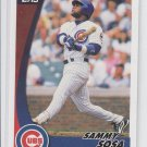 Sammy Sosa Trading Card Single 2002 Topps Post Cereal #7 Cubs