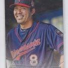 Kurt Suzuki Trading Card Single 2015 Topps Stadium Club #49 Twins