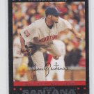 Johan Santana Trading Card Single 2007 Topps Updates #UH236 Twins
