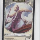 Soldier Token Magic The Gathering 2014 3/11 Enchantment Creature x1 Unplayed