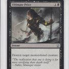 Ultimate Price Uncommon Single Magic The Gatheirng Dragons Of Takir 164/264 x1