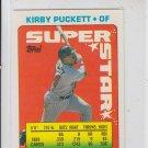 Kirby Puckett Super Star Sticker Backs 1990 Topps #52 Twins 124 219