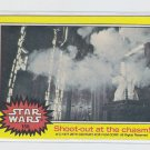 Shoot Out at the Chasm! Trading Card Single 1977 Topps Star Wars #150 VG-EX