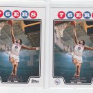 Julius Erving Trading Card Lot of (2) 2008-09 Topps #194 76ers