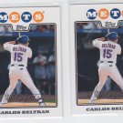 Carlos Beltran Trading Card Lot of (2) 2008 Topps #610 Mets