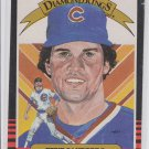 Ryne Sandberg Diamond Kings 1985 Donruss #1 Cubs NMMT *BILL