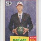 Yi Jianlian 57-58 Variation RC 2007-08 Topps #116 Bucks
