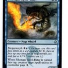 Silumgar Spell-Eater Uncommon Single Magic The Gathering Dragons of Tarkir x1