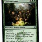Valeron Wardens Uncommon Single Magic The Gathering Orgins 203/272 x1