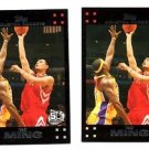 Yao Ming Trading Card Lot of (2) 2007-08 Topps #11 Rockets