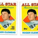 Roger Clemens Trading Card Lot of (2) 1988 Topps #394 Red Sox LL