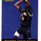 Shareef Abdur Rahim RC Trading Card Single 1995-96 All Sport PPF #94