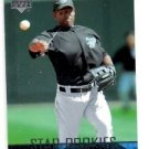 Jorge Sequea Trading Card Single 2004 Upper Deck #579 Blue Jays