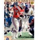 Leonard Russell Tradng Card Single 1992 Upper Deck #32 Patriots ART