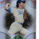 Don Sutton Green Holofoil SP 2008 Donruss Threads #17 Dodgers 074/250