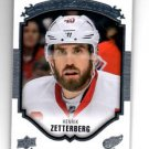 Henrik Zetterberg Portraits Insert 2015-16 Upper Deck Series 1 #P23 Red Wings