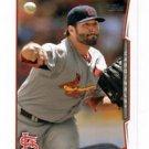 Lance Lynn Trading Card Single 2014 Topps #5 Cardinals