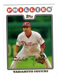 Tadahito Iguchi Gold Foil Trading Card Single 2008 Topps #184 Phillies