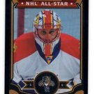 Roberto Luongo Black Foil SP  2015-16 UD OPC #471 Panthers 098/100 AS
