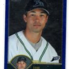 Jim Parque RC Trading Card Single 2003 Topps Chrome Traded #T97 Rays