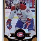 Andrei Markov Rainbow Foil SP 2015-16 UD OPC #312 Canadiens