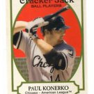 Paul Konerko SP Trading Card Single 2005 Topps Cracker Jack #151 White Sox