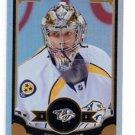 Pekka Rinne Rainbow Foil SP  2015-16 UD OPC #495 Predators
