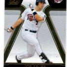Joe Mauer Trading Card Single 2005 Donruss Zenith #224 Twins