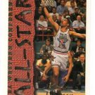 Kevin Johnson All Star Trading Card Single 1994-95 Topps #53 Knicks