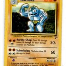 Machoke Common Trading Card Pokemon Unlimited Base Set EX+ 43/130 Well Played