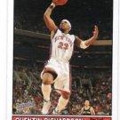 Quentin Richadson Trading Card Single 2005-06 Bazooka #53 Knicks