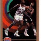 Charles Oakley Trading Card Singlel 1990-91 Skybox #491 Knicks