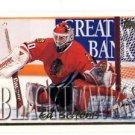 Ed Belfour Trading Card Single 1995-96 Topps #130 Blackhawks