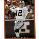 Rich Gannon Trading Card Single 2003 Topps Draft Picks  #12 Raiders