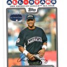 Alex Rodriguez Trading Card Single 2008 Topps Updates & Highlights #UH65 Yankees