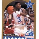 Patrick Ewing Trading Card 1990 Hoops #4 Knicks