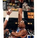 Patrick Ewing Trading Card 1994-95 Upper Deck Collector's Choice #333 Knicks
